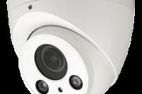 XS-IPDM985ZWH-2 2MP Turrent Camera