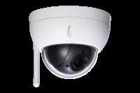 X-security IP PTZ camera (wifi)